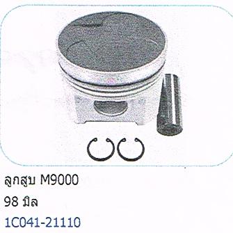 ลูกสูบเครื่องไดเร็ค M9000