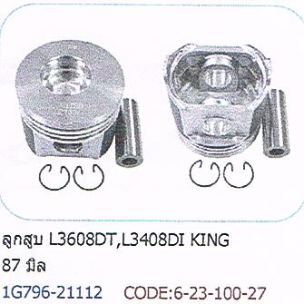 ลูกสูบเครื่องไดเร็ค L3408DI, L3608DI