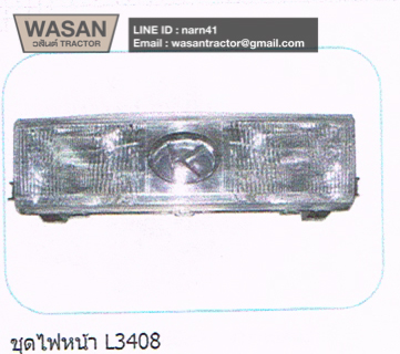ชุดไฟหน้า Kubota L3408