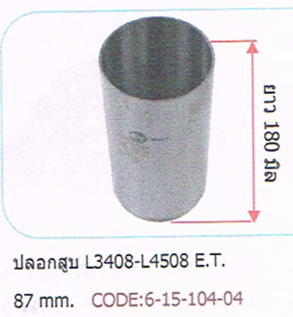 ปลอกสูบ คูโบต้า Kubota L3408 L3608 L4508 L4708