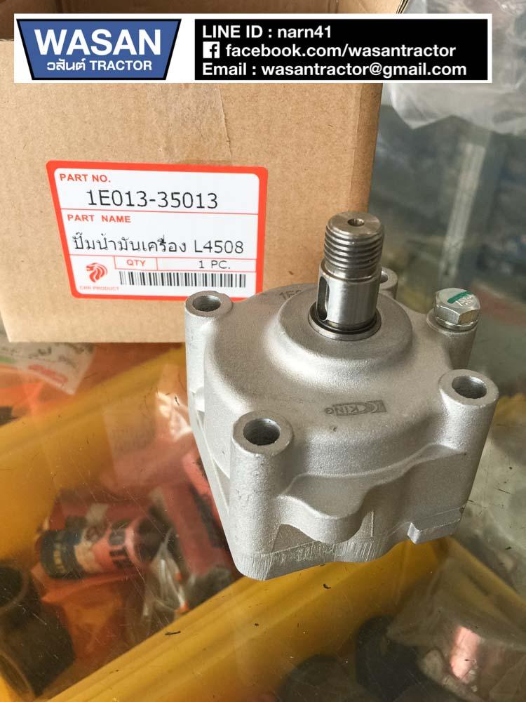 ปั๊มน้ำมันเครื่อง Kubota L4508 เครื่อง V2203