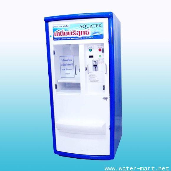 ตู้น้ำหยอดเหรียญระบบ RO 600 ลิตร/วัน