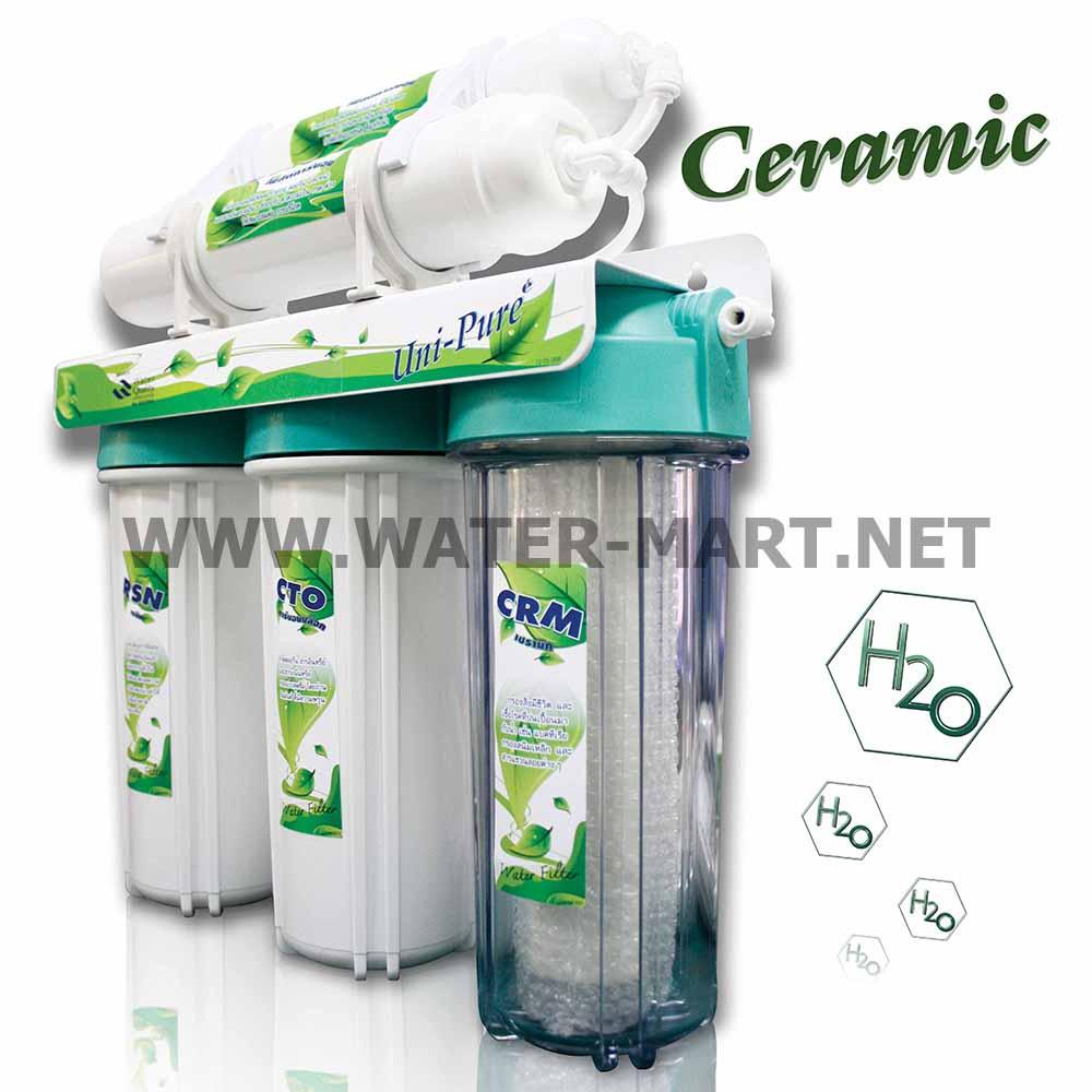 เครื่องกรองน้ำ 5 ขั้นตอน Ceramic เซรามิค Uni pure