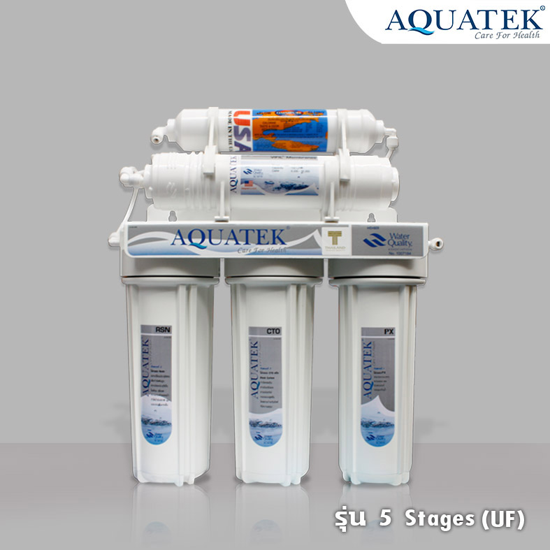 AQUATEK เครื่องกรองน้ำ 5 ขั้นตอน AQUATEK SILVER ระบบ UF กรองได้ละเอียดสูงถึง 0.01 ไมครอน
