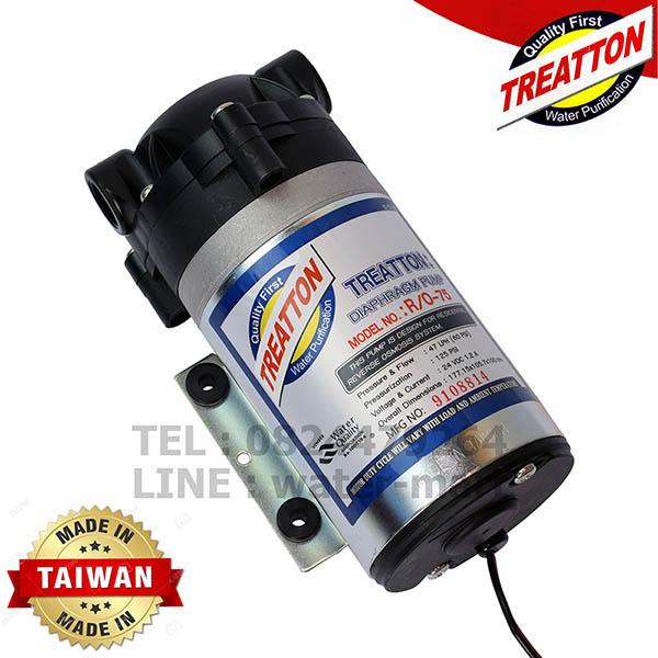 TREATTON Diaphragm Pump R/O-75 GPD,  ปั๊ม RO 75 GPD พร้อมหม้อแปลงและข้อต่อ