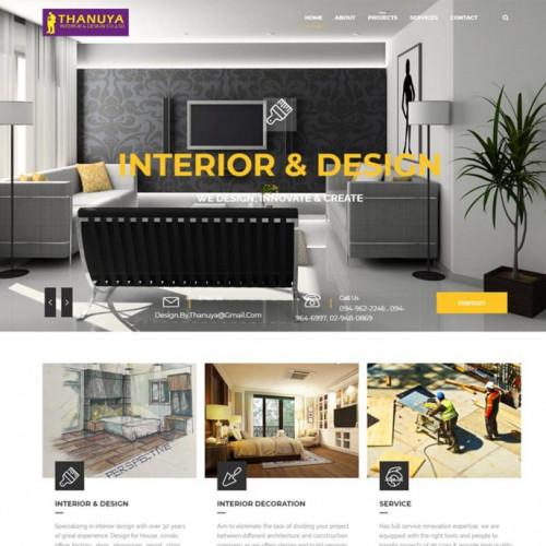 ออกแบบเว็บไซต์ก่อสร้าง