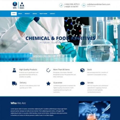 ออกแบบเว็บไซต์เคมี