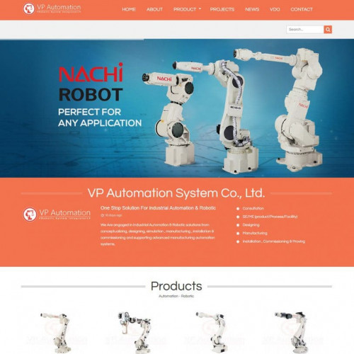 ออกแบบเว็บไซต์อุตสาหกรรม
