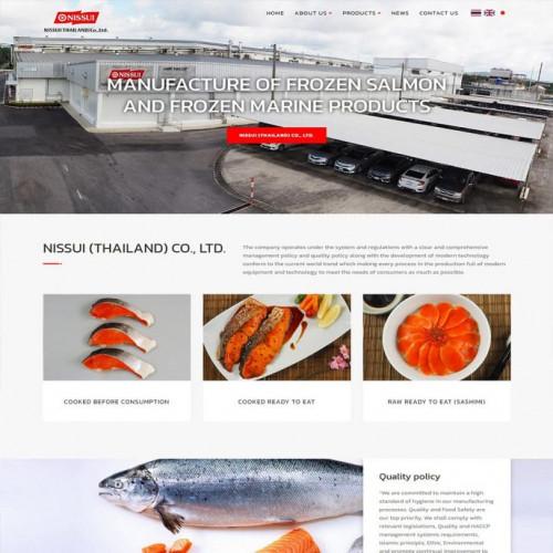 ออกแบบเว็บไซต์อาหาร
