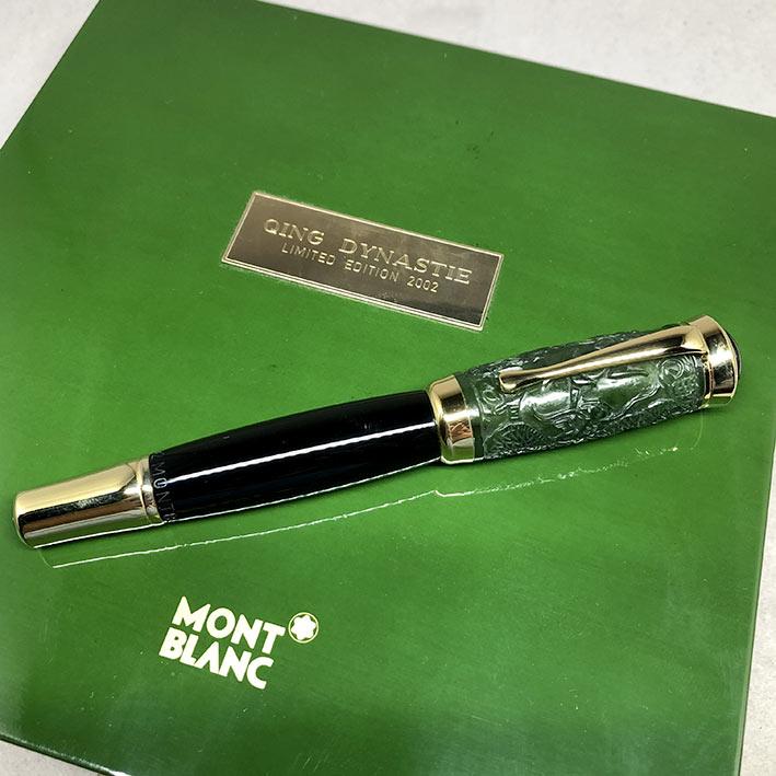 ปากกาหมึกซึม MONTBLANC Qing Dynasty Limited Edition ผลิตเพียง 1232 / 2000 ตัวเรือนส่วนล่างอครีลิคดำส 1