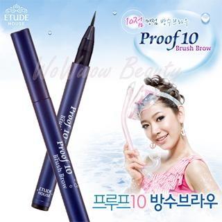 (Pre Order) Etude House Proof 10 Brush Brow เมจิกสำหรับเขียนคิ้ว เขียนง่าย กันน้ำด้วยค่ะ