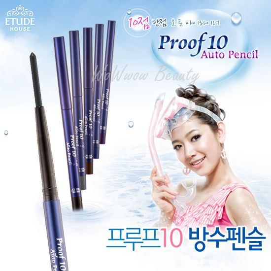 (Pre Order) Etude House Proof 10 Auto pencil อายไลเนอร์แบบดินสอ เนื้อครีม เขียนง่าย