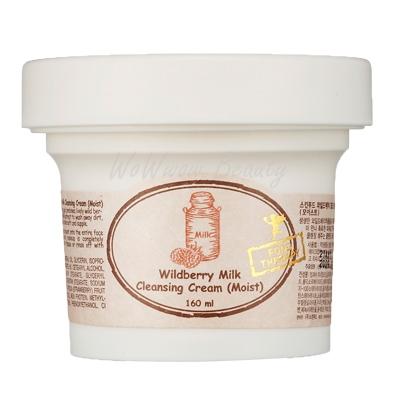 (Pre Order) Skinfood Wild Berry Milk Cleansing Cream (Moist) ครีมเช็ดทำความสะอาดเครื่องสำอาง