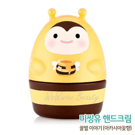 (Pre order)Etude House Missing You Bee Happy Hand Cream (Honey Bee) โลชั่นทามือ แพคเกจลายน่ารักๆ