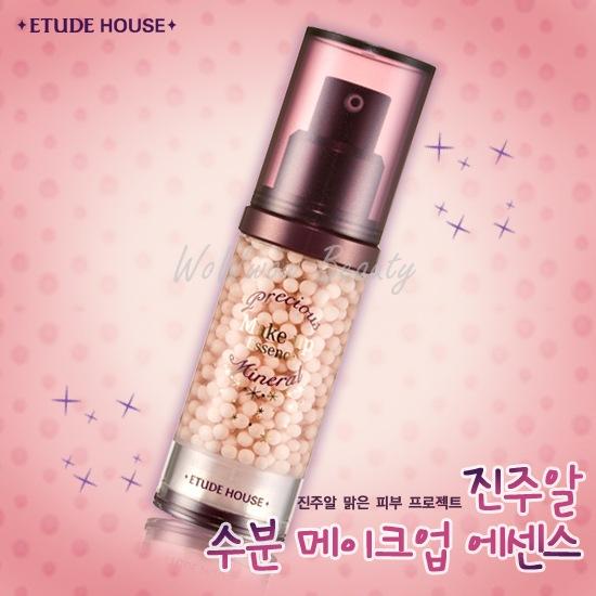 (เลิกผลิต)Etude house Precious Mineral Make up Essence เอสเซนต์ใช้เตรียมผิวก่อนแต่งหน้าให้เรียบเนียน