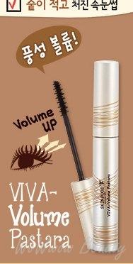 (Pre-order) Skinfood Viva Volume Pastara Mascara มาสคาร่าเพิ่มขนตาให้ดูหนา เป็นแพ เรียงตัวสวย