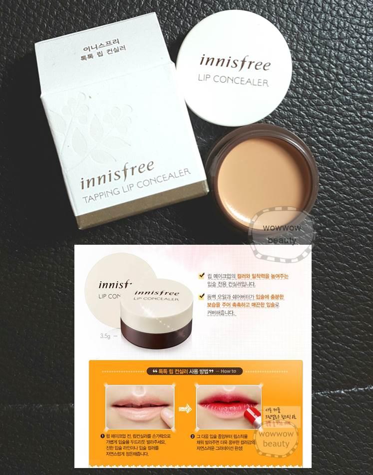 (Pre Order) Innisfree Tapping Lip Concealer ลิปคอนซีลเลอร์ ใช้ลงก่อนทาลิปสติค ช่วยกลบสีปาก ลิปติดทน