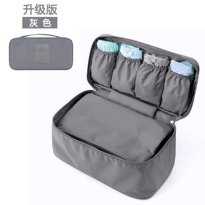(พร้อมส่ง) กระเป๋าจัดระเบียบ Bag In Bag สีเทา สำหรับใส่ชุดชั้นในโดยเฉพาะ ไม่ทำให้เสียทรง