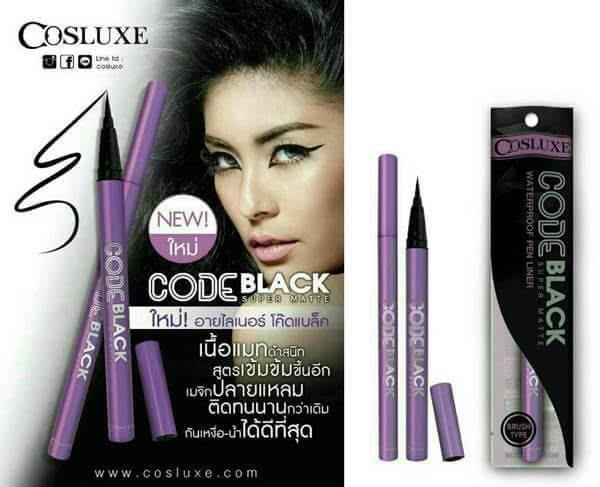 (หมดค่ะ) COSLUXE Code Black Eyeliner (สีดำ) สูตรใหม่สีดำชัดขึ้น อายไลเนอร์หัวเมจิก เขียนง่าย ติดทน
