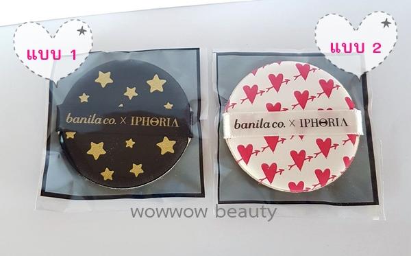 (พร้อมส่ง) พัฟทาคูชั่น เกลี่่ยรองพื้น บีบี Banila Co cushion puf (บรรจุ 1 ชิ้น) ลาย Limited Edition