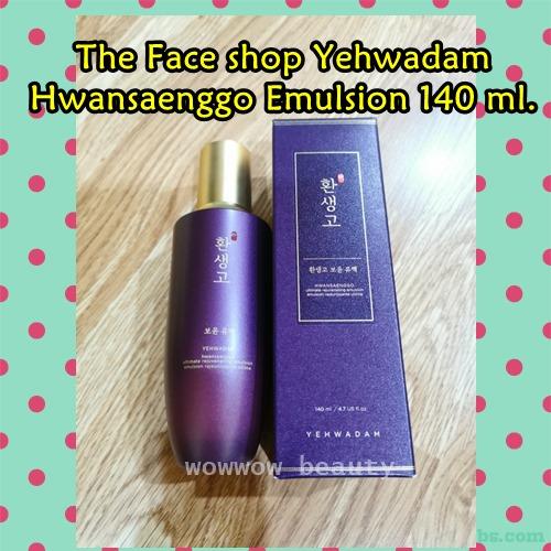 (ป้ายไทย/พร้อมส่ง) The face shop Yehwadam Hwansaenggo Ultimate Emulsion 140 ml.
