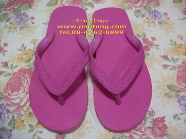 รองเท้าแตะฟองน้ำผู้ใหญ่สีหวานขายถูก