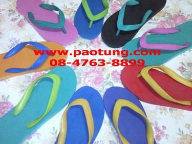 รองเท้าแตะฟองน้ำผู้ใหญ่หูหนีบสีจี๋ดสายสลับสี