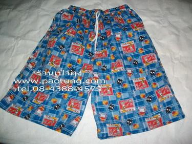กางเกงเจเจขายถูก 1