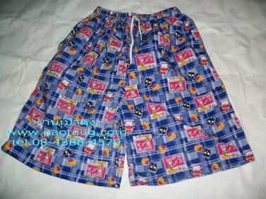 กางเกงเจเจขายถูก 3