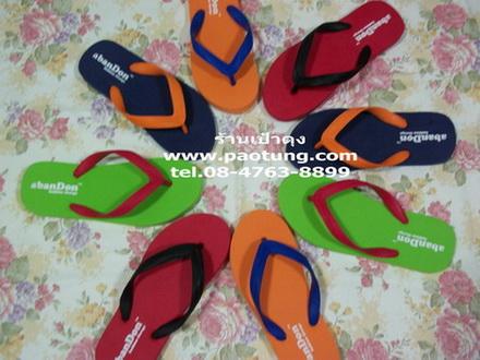 รองเท้าแตะวัยรุ่นหูคีบสีจี๊ดจ๊าดสายสลับสีขายถูกAB3