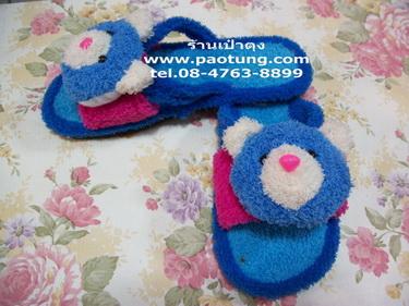 รองเท้าแตะแฟชั่นขนนุ่มประดับตุ๊กตาหมีขายถูก