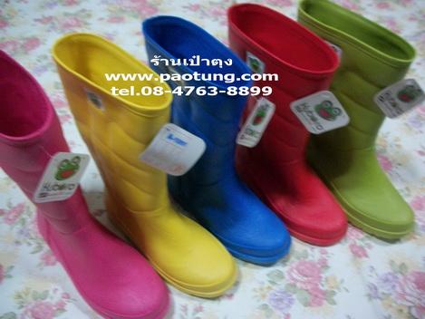 รองเท้าบูทBOOTตรากบ(Kuboro)กันน้ำขายถูก