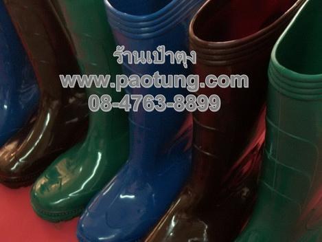 รองเท้าบู๊ทสีพีวีซีกันน้ำขายถูก