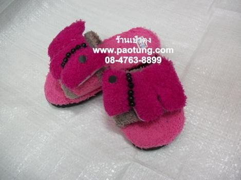รองเท้าแตะประดับตุ๊กตาสุนัขขายถูก
