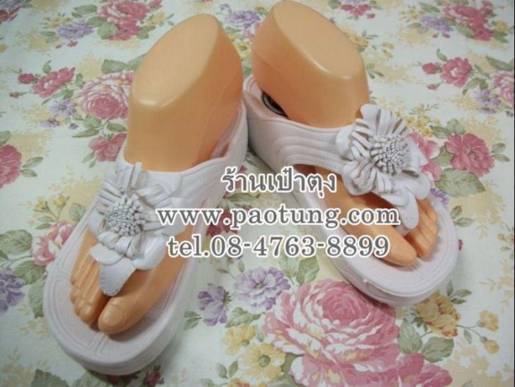รองเท้าแฟชั่นวัยรุ่นสไตล์ fitflop ขายถูก