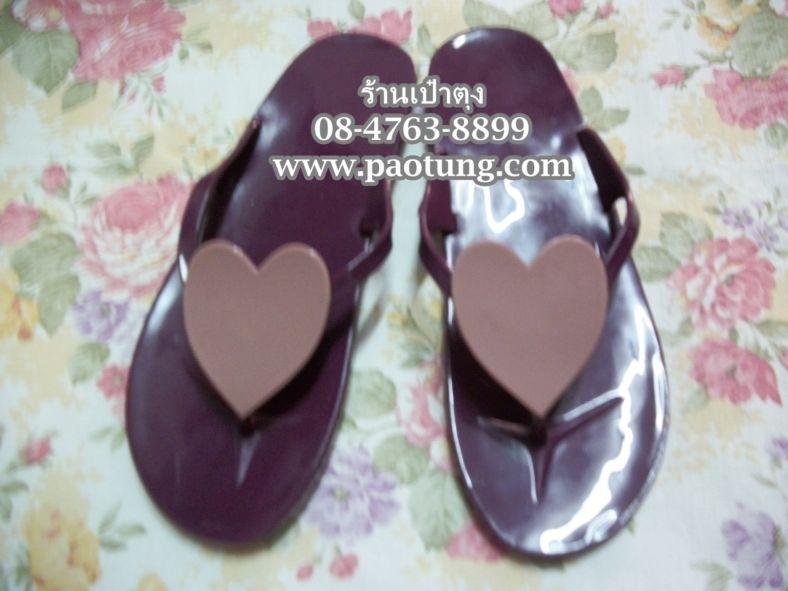 รองเท้าแตะแฟชั่นยางหูคีบประดับหัวใจขายถูก