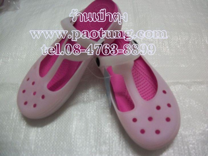 รองเท้าสไตล์ crocs ฮอตสุด รุ่นราคาถูก