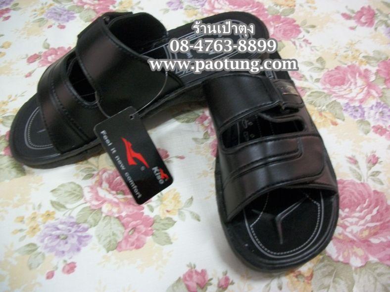 รองเท้าแตะลำลองผู้ชายขายถูก(917)(555)