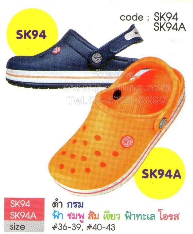รองเท้าแฟชั่นหัวโต Red Apple ขายส่ง (SK94)