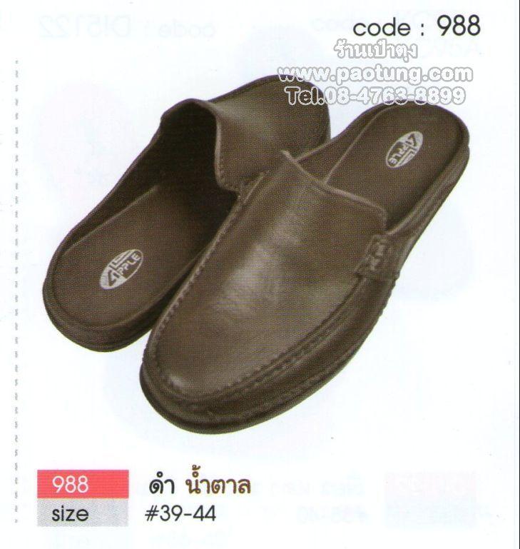 รองเท้าแตะแฟชั่นคุณผู้ชาย Red Apple ขายถูก(988)