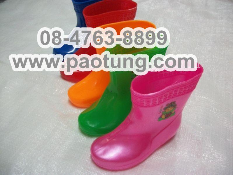 รองเท้าบู๊ตเด็กสีสันสดใสขายส่ง