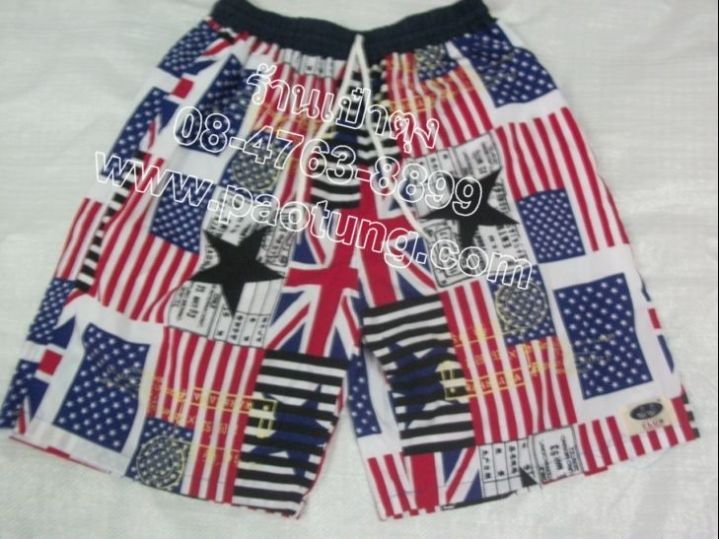กางเกงเจเจลายธงชาติขายส่ง