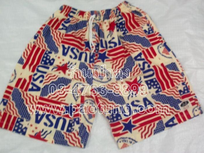 กางเกงเจเจลายธงชาติ ขนาดบิ๊กไซต์ XXL ขายส่ง