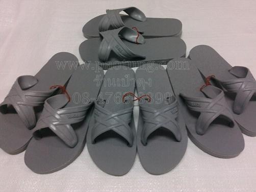 รองเท้าแตะฟองน้ำPuppa(ปั๊ปป้า)สีเทา ขายส่ง