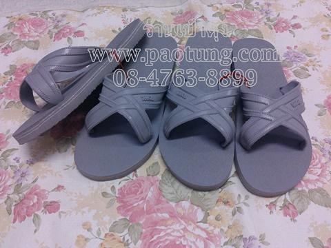 รองเท้าแตะฟองน้ำ 4 หู Puppa(ปั๊ปป้า)สีเทา ขายส่ง