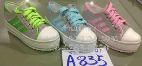 รองเท้าผ้าใบวัยรุ่นขายส่งยกโหล /คุ๋ละ 220 บาท