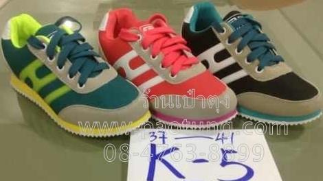 รองเท้าผ้าใบวัยรุ่นขายส่งยกโหล / คู่ละ 220 บาท