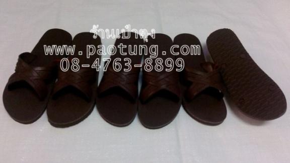 รองเท้าแตะฟองน้ำ 4  หูแบบสวมสีน้ำตาลยี่ห้อ PUPPA ขายส่ง