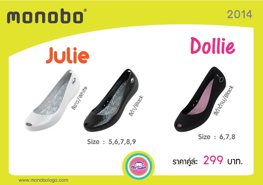 รองเท้าโมโนโบ้ MONOBO รุ่น Dollie , Julie ขายส่ง