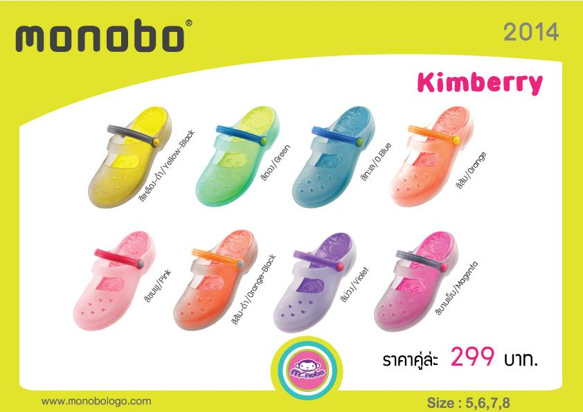 รองเท้าแฟชั่นโมโนโบรุ่น kimberry ขายส่ง